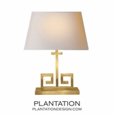 Stavros Table Lamp | Brass