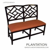 Ohia Lattice Dining Bench