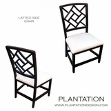 Ohia Lattice Dining Chair