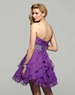 2012 Clarisse Homecoming Dress 2023