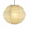 Adesso - Orb Large Pendant - 4162-12