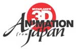 McFarlane 3D Animation from Japan