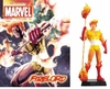Classic Marvel Figurine Collection Magazine Firelord #196