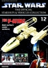 Star Wars Starships & Vehicles Collection #12 Y-Wing