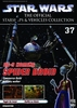 Star Wars Starships & Vehicles Collection #37 Droid Spider