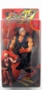 Street Fighter IV Survival Mode Ken Figure