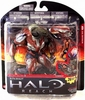 McFarlane Halo Reach Series 6 Elite Zealot Figure
