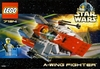 Lego 7134 Star Wars A-Wing Fighter Set
