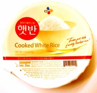 CJ Cooked White Rice A