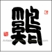 Chinese Calligraphy Painting - Zodiac Sign / Rooster #2