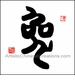 Chinese Calligraphy Painting - Zodiac Sign / Rabbit #2