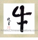 Chinese Caligraphy Painting - Zodiac Symbol / Ox