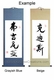 Chinese Name Translation - Custom Calligraphy Scroll (Small)