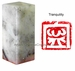 Chinese Seal Stamp - Tranquility #29