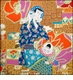 Chinese Modern Painting - Mother & Son #7