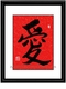 Chinese Calligraphy Framed Art - Love