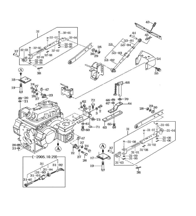 Stabilizer Chain Assembly For  New Body Style  4110