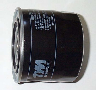 ENGINE OIL FILTER FOR 5010 MAHINDRA TRACTOR