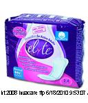 Elyte Light Cotton Incontinence Pads CMNEAI02N