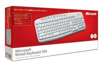 Microsoft Wired 500 Spill-Resistant Design Keyboard - Click to enlarge