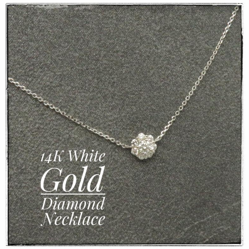 14K White Gold dainty diamond necklace 16-18 inch