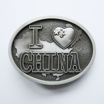 New Jean's Friend Vintage Original I Love China Chinese Flag Oval Vintage Belt Buckle