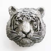 New Original Vintage King of Animal Tiger Wildlife Western Belt Buckle