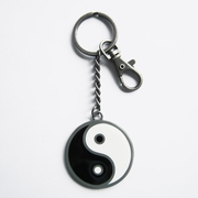New Vintage Double Faces Yinyang Taiji Metal Pendant Charm Key Ring Key Chain