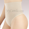 Siluet Seamless Carioca Body Girdle 8063