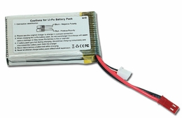 HM-CB180-Z-31 / 50H66-36   battery(7.4V,1000mAh)