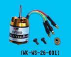 Brushless motor (HM-068-Z-54) HM-068-Z-54