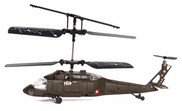 S013 Helicopter Replacement Parts  (NO ELECTRONICS INCLUDED)