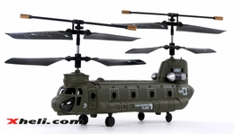 S026G Helicopter Replacement Parts  (NO ELECTRONIC INCLUDED)