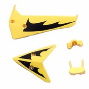 Tail Decoration (Yellow) 56P-S107-03-Yellow