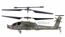 S109G Helicopter Replacement Parts  (NO ELECTRONICS INCLUDED)