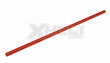 Tail Bone YD-912-044