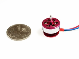 AEO-RC C10 Micro 8g Brushless Motor w/ 2900kv for Esky Lama V3/V4/KOB/Hunter