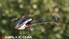 4Ch Fixed-Pitch UFlys