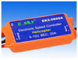 50-amp Esky High Quality RC Helicopter Electronic Speed Controller EK2-0603A