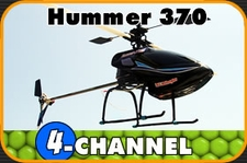 Colco 4-Channel Hummer 370  11H02_ColcoHummer