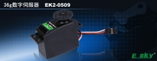 Esky 36G Digital Servo ( EK2-0509) EK2-0509-DigitalServo