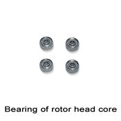 Bearing of rotor head core 50H01-12