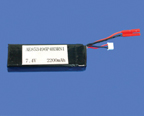 Battery(7.4V 2200mAh) HM-38-Z-30