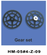Gear Set HM-5-4-Z-09