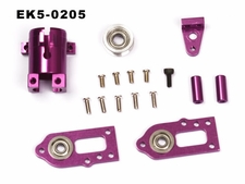 Tail gear box set EK5-0205