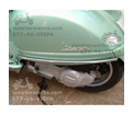 Vespa Gt/Gts Feco - Gt Cowl Protection Cuppini Chrome Cowl Protectors Gt 200 from Motobuys.com