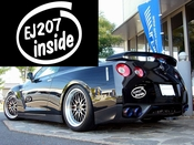 Ej207 Inside Vinyl Decal Car Performance Stickers