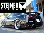 Steiner Vinyl Decal Car Performance Stickers