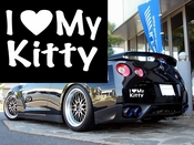 I Love My Kitty Vinyl Decal Car Performance Stickers