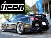 Icon Vinyl Decal Car Performance Stickers